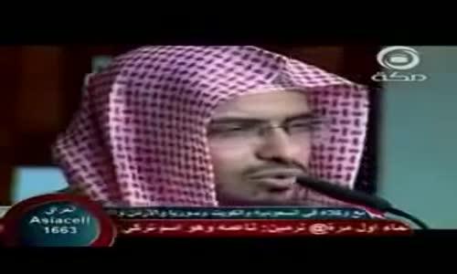 لا تعلق قلبك إلا بالله - الشيخ صالح المغامسي