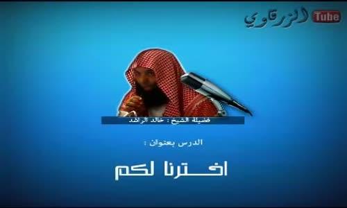 الجهاد - خالد الراشد