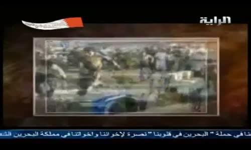مخطط الشيعه في الخليج العربي !!!!