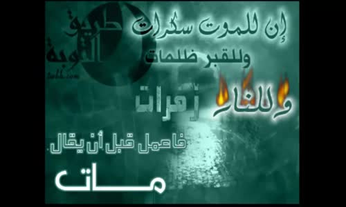 الشيخ خالد الراشد - ميزان الحسنات والسيئات مقطع مبكى