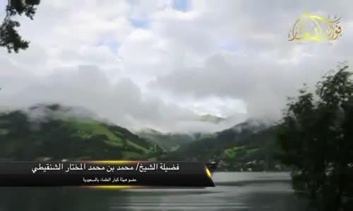 كلام مؤثر عن الأخلاق - الشيخ محمد الشنقيطي