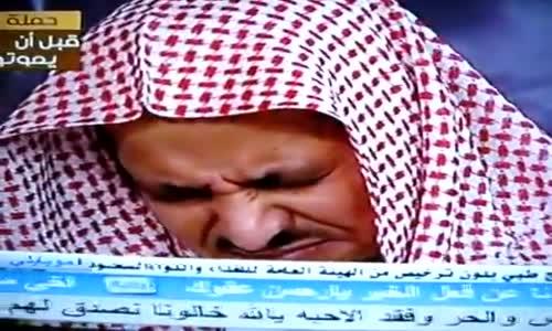 بكاء الشيخ سعد البريك بسبب ما يحدث بالصومال