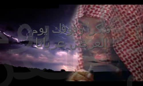 سوف تبكي من شدة ذلك مؤثرجدا جدا الشيخ خالد الراشد