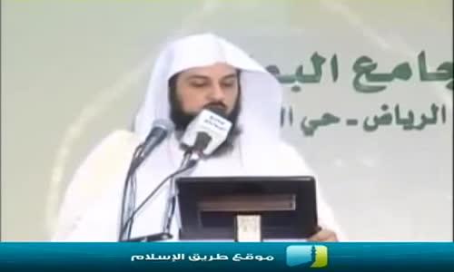 نصيحة غالية  موت الفجأة  محمد بن عبد الرحمن العريفي