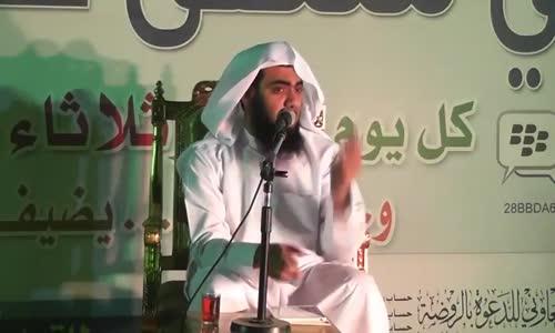 الداعية صلاح عناد العنزي موضوع يهم الجميع هل عزمت نفسك على شاهي !!!