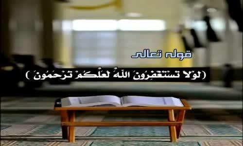 وسيلة لتحصيل رحمة أرحم الراحمين