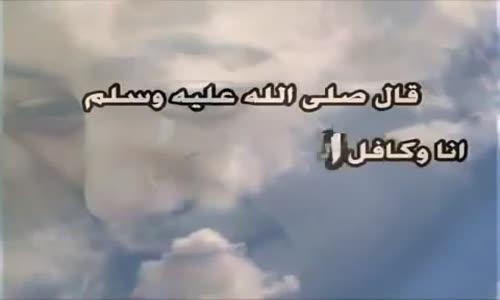 مما يكون سببا في دخول الجنة - الشيخ صالح النغامسي