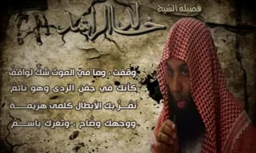 خالد الراشد - الدنيا تكلم سيدنا عيسى - مؤثر جدا !!