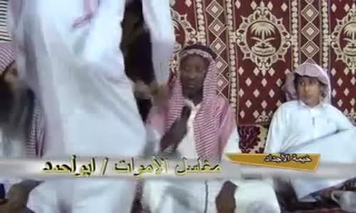 قصص عجيبة من مغاسل الأموات في جامع الراجحي !