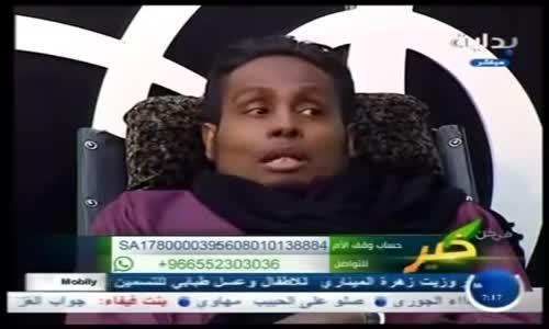 هدية من الداعيه عبدالله بانعمه في قناة بداية - مفاجأة للجميع !!