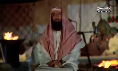 كيف تحرم عليك جهنم ؟! الشيخ نبيل العوضي
