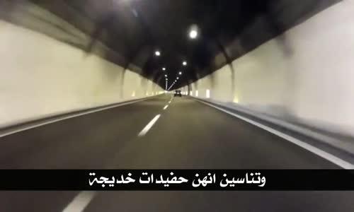خالد الراشد - رسالتي الى فتيات الاسلام   نصيحة لكل فتاة HD