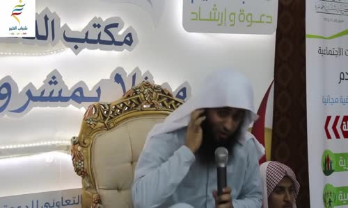 نايف الصحفي - الشيخ منصور السالمي ولاعب تشيلسي !