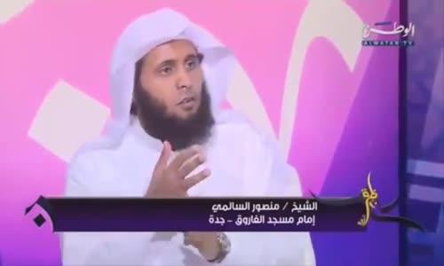 احوالنا مع الصلاة وفي الصلاة ! - الداعية نايف الصحفي ومنصور السالمي