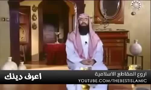 اسمعوا احوال اهل القبور يا اهل الدور - مقطع مؤثر نبيل العوضي