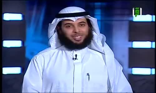 الشيخ مشاري الخراز - كيف تتعامل مع الله اذا تأخر رزقك ؟