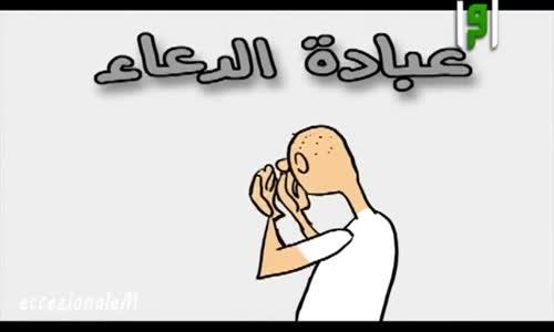 كيف تتلذذ بعبادتك 5 - الدعاء - الداعية مشاري الخراز