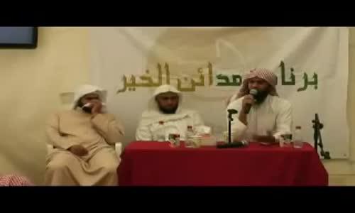 هيا نقبل على الله ونغير الحياة ! - الداعية نايف الصحفي