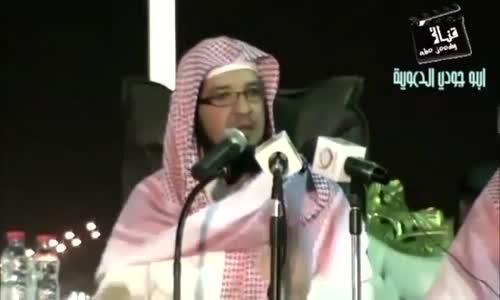 دعاء يجعلك أسعد إنسان - الشيخ عبدالمحسن الأحمد