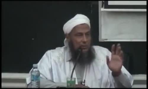 الخلاف بين الأشاعرة والحنابلة - محمد الحسن ولد الددو الشنقيطي