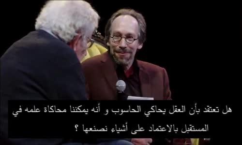 الصهيوني نعوم تشومسكي و لورانس كراوس _ الوعي