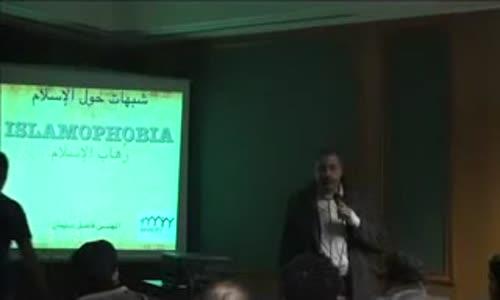 ISLAMOPHOBIA   كشف خداع الإسلاموفوبيا لفاضل سليمان