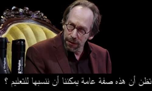 الصهيوني نعوم تشومسكي و لورانس كراوس _ النظام التعليمي