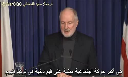 ضابط استخبارات أمريكي يثني على جماعة فتح الله جولن    ترجمت لكم