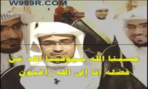 الشيخ المغامسي - دعاء ضيق الرزق والفقر