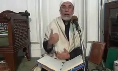 معنى وحدة الوجود عند الصوفية - لفضيلة الدكتور يسري رشدي السيد جبر الحسني