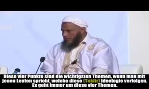 تفنيد شبهات التكفيريين للعلّامة صاحب الفضيلة الشيخ محمد الحسن ولد الددو الشنقيطي