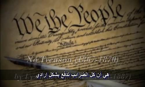 ما هي الحكومة ؟