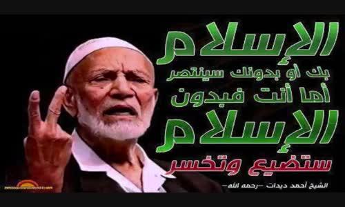 حوار مستر ابراهيم والضيف المتواضع المحارب