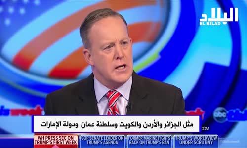 إدارة الرئيس الأمريكي  ترامب تتحدث عن الجزائر .. وتكشف رسميا الجزائريون ليس ضمن قائمة  الممنوعين