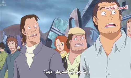  الادميرال فوجيتورا يعتذر من الملك ريكو ! مشهد اسطوري لن ينسى HD