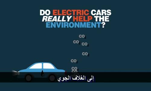 بيورن لومبورغ _ هل السيارات الكهربائية تساعد البيئة حقا ؟