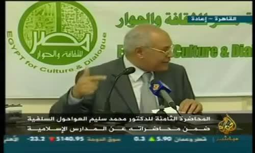 محمد بن عبدالوهاب يقتل رسول أخيه سليمان ! - العوا