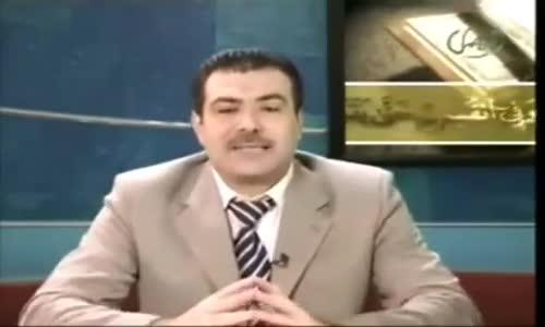 1 - أسرار الحروف المقطعة في القران الكريم