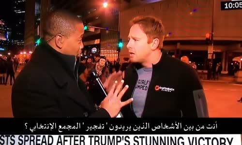 الإعلام الكاذب