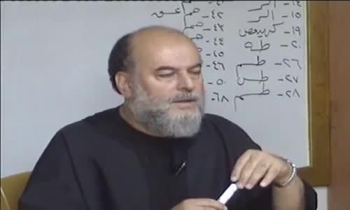 5 - الاعجاز العددي في القرآن - بسام جرار