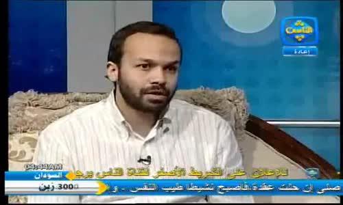 قصة شاب  صغير مات وهو يشاهد فيلم اباحى الله أحسن خاتمتنا