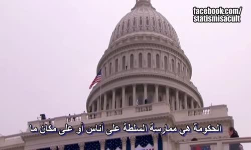 أكثر الأديان خطورة الدولانية او الوطنية 