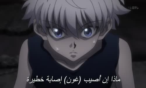 ‫هيسوكا يرعب كيلوا Hisoka terrifies killua‬‎