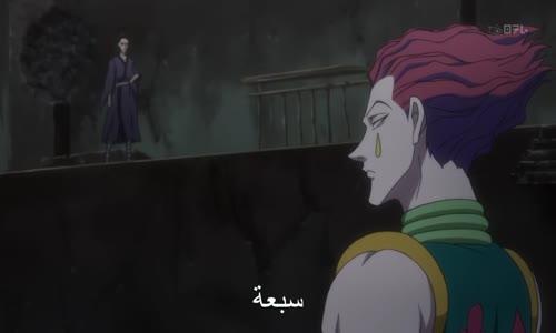 كرولو يستجوب هيسوكا