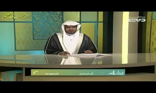 معنى العتق من النار ـ الشيخ صالح المغامسي