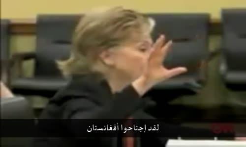 ويكيليكس _ علاقة هيلاري كلينتون بداعش