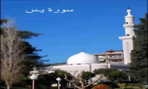 سورة يس - الشيخ ماهر شخاشيرو.mp4