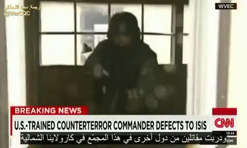 القائد في داعش خليموف الذي دربته بلاك ووتر