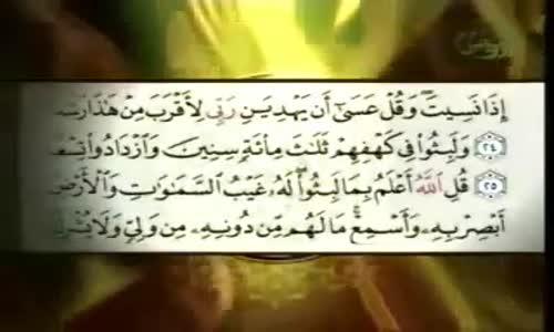 3 - الاعجاز العددي ظواهر رقمية