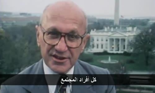 ميلتون فريدمان عن الحرية